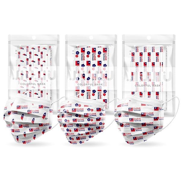親親JIUJIU 醫用口罩(10入)國旗限定系列 款式可選 【小三美日】MD雙鋼印