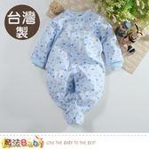 包屁衣 台灣製薄長袖包腳連身衣 魔法Baby