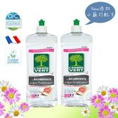 法國綠活維濃縮洗碗精(葡萄柚香添加小蘇打配方)750ML-2入
