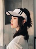 鴨舌帽空頂鴨舌帽女網紅ins韓版防曬遮陽太陽帽運動夏天無頂棒球帽