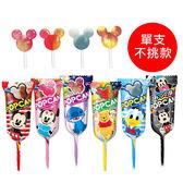 日本 Glico 固力果 迪士尼棒棒糖(單支/不挑款) 經典款 小朋友最愛 婚禮贈禮 米奇棒棒糖