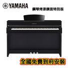 【敦煌樂器】YAMAHA CLP-635 PE 88鍵標準數位電鋼琴 鋼琴烤漆黑色款【贈研磨咖啡機】
