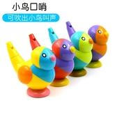 寶寶洗澡戲水玩具小鳥兒童口哨可吹響【聚寶屋】