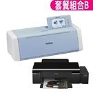 【搭L805熱昇華印表機一台】brother ScanNcut DX SDX1200 掃圖裁藝機