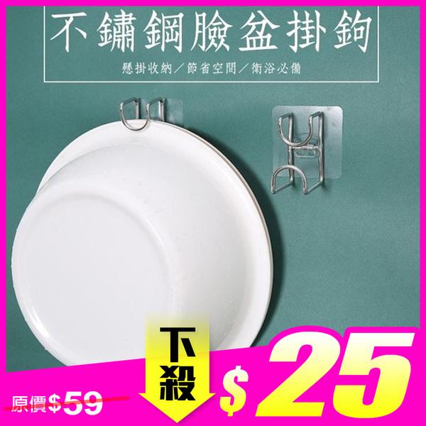 不鏽鋼臉盆掛鉤 ◆86小舖 ◆