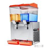 安雪果汁機商用雙缸冷熱型飲料機商用全自動售賣機奶茶咖啡攪拌機igo『摩登大道』