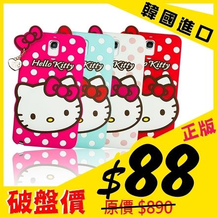 SAMSUNG Note2 Note3 Hello Kitty 凱蒂貓 三麗鷗 立體 造型 手機殼 背蓋 點點 軟殼 吊飾 防撞 MQueen膜法女王