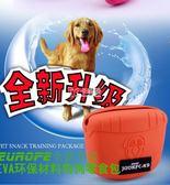 訓狗腰包 K9寵物練腰包零食腰包狗訓練用品A30KY 卡菲婭