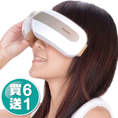 tokuyo 眼部按摩器 TS-181(買6送1)