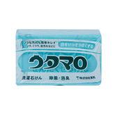 UTAMARO家事魔法皂 ◆86小舖 ◆