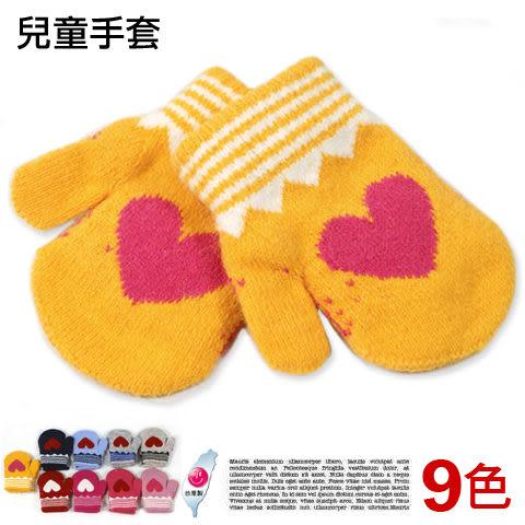 保暖針織兒童手套 全包 熊熊款 台灣製