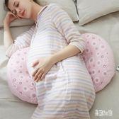 孕婦枕頭護腰側睡臥枕U型枕懷孕期多功能托腹抱枕母嬰兒用品zzy6782『易購3c館』