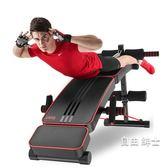 仰臥起坐健身器材家用仰臥板男女收腹器仰臥起坐板腹肌板WY