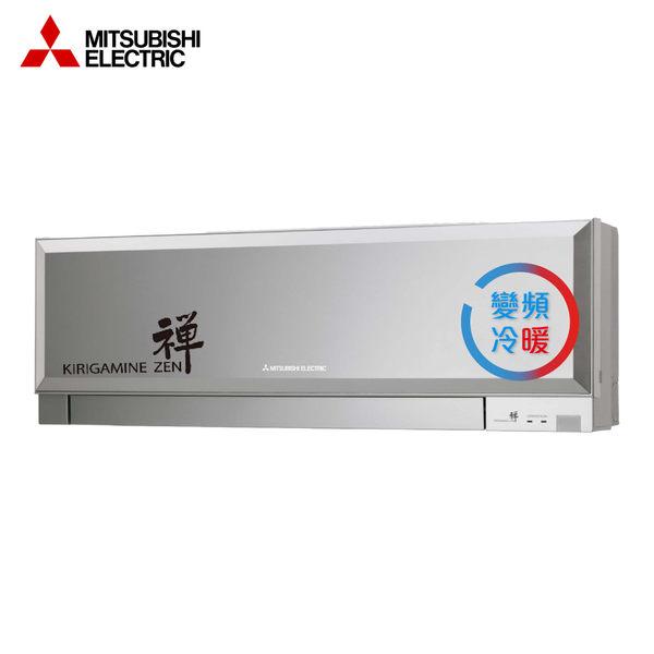 MITSUBISHI三菱 6-8坪 1級 變頻冷暖一對一分離式冷氣- 銀 MSZ-EF42NA/MUZ-EF42NA 禪