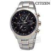 CITIZEN 星辰表 / AT8016-51E / 紳士世界時間電波光動能不鏽鋼手錶 黑色 43mm