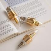 led燈泡e14e27光源小螺口暖白光高亮變色5W7W9W節能家用照明螺旋