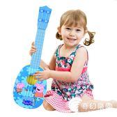 小豬佩奇玩具尤克里里佩琪兒童吉他可彈奏初學者1-3歲男女孩-奇幻樂園