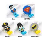 卡通吸盤牙刷架蝙蝠俠超人DC正義聯盟 44-00006【77小物】