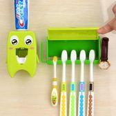 自動擠牙膏器三口之家浴室強力吸盤壁掛式創意牙刷架洗漱套裝 WE967【東京衣社】
