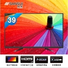 【SANSUI 山水】39型LED多媒體液晶顯示器(低音砲)《SLED-3966》全新原廠保固