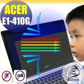 【EZstick抗藍光】ACER Aspire E14 E1-410G 系列 防藍光護眼鏡面螢幕貼 靜電吸附 抗藍光