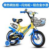兒童自行車2-3-4-6歲男女寶寶童車12-14-16-18寸小孩子單車腳踏車igo    西城故事