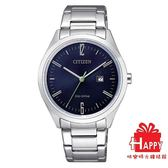 CITIZEN 星辰 ♥PAIR對錶系列♥ 光動能簡約時尚腕錶 EW2450-84L  -藍X銀