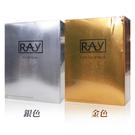 泰國熱銷 RAY 蠶絲面膜-金色/銀色 35ml/10片 大出清 售完為止 (微盒損不影響使用)【DDBS】
