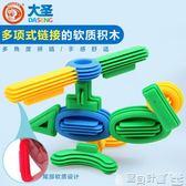 積木拼插 益智玩具啟蒙軟質積木可咬拼插組拼裝幼兒園兒童小孩1-3周歲JD BBJH