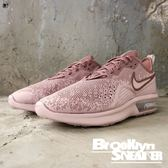 NIKE WMNS AIR MAX SEQUENT 4 休閒 氣墊 藕粉(布魯克林)2018/10月AO4486-600