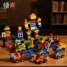 兒童汽車積木大顆粒拼裝動腦寶寶益智力3女孩男孩子4歲多功能玩具 3C優購