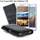 X_mart HTC One X9 / Desire 728 麗緻真皮腰掛皮套