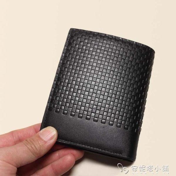 新款錢包男短款男士錢包時尚青年學生錢夾豎款皮夾 安妮塔小舖