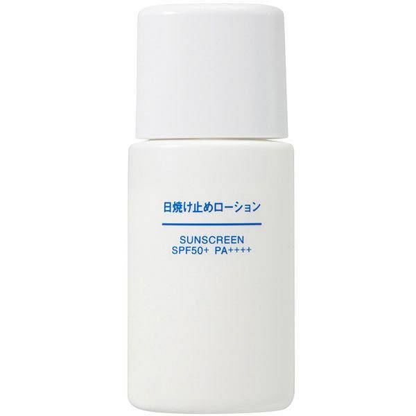 MUJI 無印良品 防曬乳液 30ml SPF50 PA++++