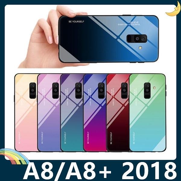 三星 Galaxy A8/A8+ 2018版 漸變玻璃保護套 軟殼 極光類鏡面 創新時尚 軟邊全包款 手機套 手機殼