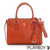 PLAYBOY- Sunshine Kiss 加州陽光系列 2WAY手提包-甜橙