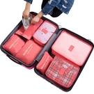 收納袋旅行收納袋行李箱衣服分裝整理袋旅游必備衣物收納包打包便攜套裝