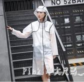 透明雨衣男女款成人徒步雨衣外套潮長款全身防暴雨雨披 JY7743【Pink中大尺碼】