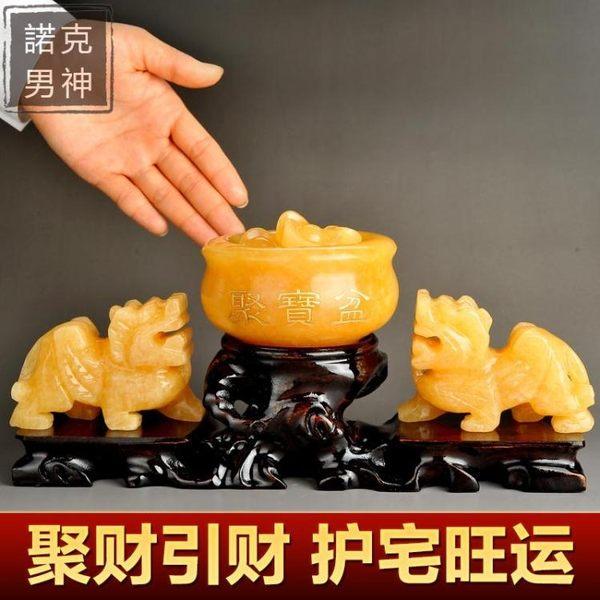 擺件 黃玉貔貅擺件 元寶聚寶盆七星陣家居辦公室桌面風水擺件jy 實用交換禮物