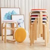 圓凳子時尚創意實木客廳小椅子家用簡約現代布藝餐桌板凳成人餐椅 ATF 童趣