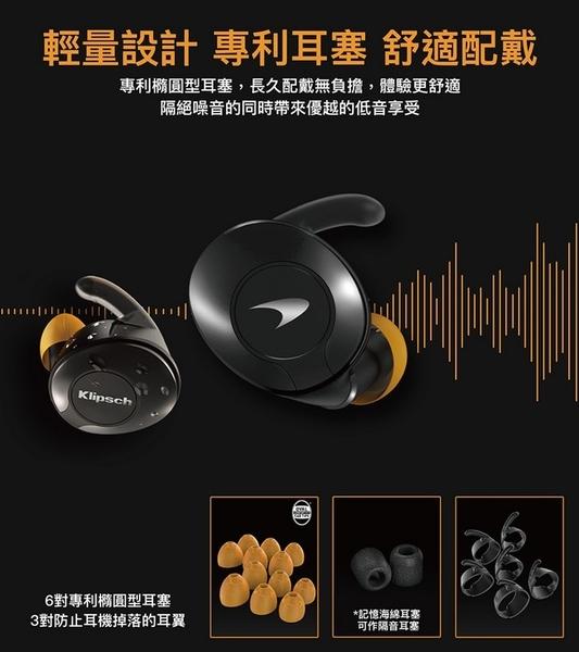 送Klipsch S3m入耳式線控耳機【美國Klipsch】真無線藍牙耳機(McLaren麥拿倫 聯名款)T5 II