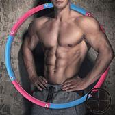 呼啦圈成人男性健身圈可拆卸收減腹肚男女士通用減啤酒肚透氣【黑色地帶】