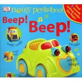 【和寶寶玩捉迷藏-聲音版】 BEEP! BEEP! NOISY PEEKABOO!