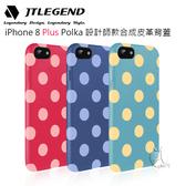 【A Shop】 JTLEGEND iPhone 8 Plus Polka 設計師款合成皮革背蓋