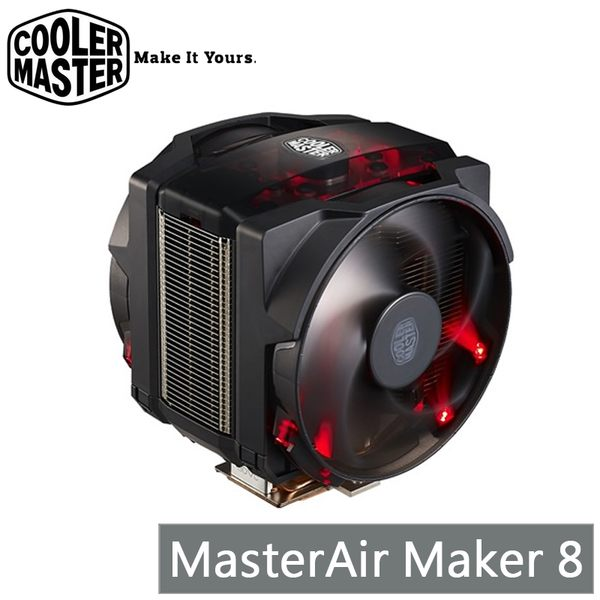 【免運費】CoolerMaster MasterAir Maker 8 CPU 散熱器 酷媽 MAZ-T8PN-418PR