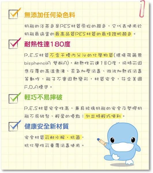 【奇買親子購物網】酷咕鴨KU.KU. 新防脹氣PES葫蘆奶瓶280ml-(藍/粉)