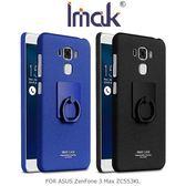 IMAK ASUS ZenFone 3 Max ZC553KL 5.5吋 創意支架 可立 指環支架 硬殼 彩殼 手機殼
