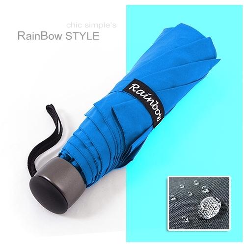 【RainSky】RB精工12角切割 潑水性晴雨傘/ 傘 抗UV傘 折疊傘 非自動傘 洋傘 陽傘 大傘 防風 潑水+3