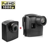 【】Brinno TLC2000 縮時攝影相機 + ATH2000 防水電能盒 FULL HD 1080P【 含防水電能盒】