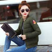 冬季外套女韓版學生寬鬆反季羽絨棉服女短款棉衣女2018新款面包服『櫻花小屋』